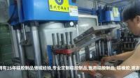 可过生物相容性硅胶PC包胶 医疗器械硅胶配件生产制作工艺