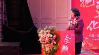 富德生命人寿黑龙江分公司领袖峰会暨十三周年庆典