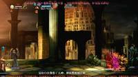 PS4龙之王冠-又带一个小伙伴过了开荒期