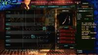 PS4怪物猎人雪世界-3-刷过渡用装备