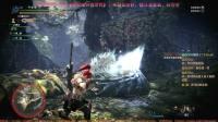 PS4怪物猎人雪世界-2-熟悉新地图,开荒