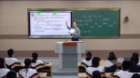 【部编】人教版初中语文八年级上册《昆明的雨》获奖课教学视频+PPT课件+教案,浙江省-绍兴市