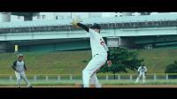 飞儿乐团 官方版MV《无限青春》