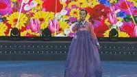 朱艳花2019年9月12日参加延边广播电视台举办的非朝鲜语唱朝鲜歌曲大赛视频相册!