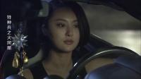 火凤凰:白富美头脑发热跑去当特种兵,看她的车,就知她有多壕