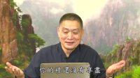 太上感应篇汇编-203-黄柏霖警官_标清