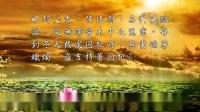 佛教做人道德集 2: 三子皆贵 (公正办案) 20190912