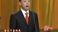 京剧名家名段《上天台》金钟响玉鼓催-于魁智