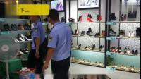 真skr人才!3人为盗刷银行卡专门开鞋店:促销吸引大量顾客,涉案超100万