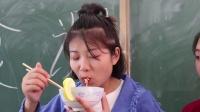 学生自己做美食给老师吃,没想老师吃的表情都变了太逗了