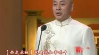 京剧名家名段《刺王僚》选段 魏积军