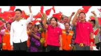 庆城县南庄乡庆祝新中国成立70周年《我和我的祖国》快闪