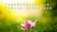 佛教正知正见集 5:人说王纵暴喻 《百喻经》 20190919