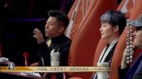 2016-01-29 范晓萱被表白 羽凡为学员视频下跪