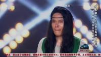 2016-03-18 周杰伦小师妹帅气弹唱圈粉刘欢