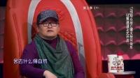 2016-04-08 韩红强势助阵满江 范晓萱嘻哈首秀