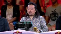 2013-10-11 摇滚专场  胡彦斌柔情摇滚祭奠爱情