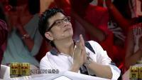 2013-11-01 张韶涵遭批吴克羣力挺 陶喆妈妈助阵