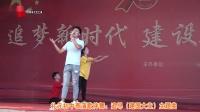 闻喜县礼元镇庆祝建国70周年文艺汇演