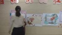 幼儿教师基本功:爱上美术活动之04我和朋友心连心-一起看