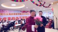 2019重阳节 沙河口分局庆祝新中国成立七十周年联