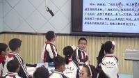 新体系+四川广元外国语+刘碧华《懂读者,勤修改》
