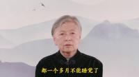 茶余饭后01_刘素云老师
