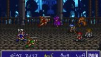 SFC SNES《热血大陆》经典RPG通关演示(下)(16187)Nekketsu Tairiku Burning Heroes