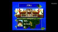 SFC SNES《龙珠Z 超悟空传-突激篇》游戏通关演示(16188)SFXDBZ TOTSUGEKIHEN