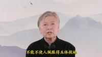 茶余饭后(第1集)——和谐 和睦 合心 合力 刘素云老师讲述 讲於2019年10月7日