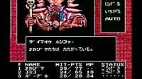SFC SNES《旧约 女神转生1+2》游戏通关演示(16193)