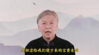 刘素云老师:茶余饭後 第2集 教育第一重要 现状令人堪忧