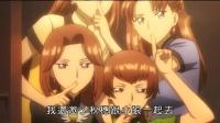 【MOMO亲子台】库洛魔法使-透明牌篇18 下集预告【台配国语】