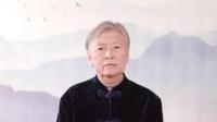 刘素云老师:茶余饭后(第5集)-佛法要会用 当下就受益(下)