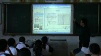 优质课视频-b1a16290bc715d25b1ccadd1af2f23d3
