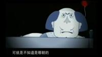 刘宝瑞 动画相声刘宝瑞全集《风雨归舟》
