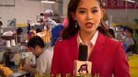 【游民星空】tx 21周年恶搞视频