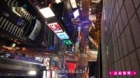 成都心纪录文化传播-案例-中国移动企业光纤尽在移动高清15秒