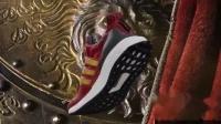 adidas权力的游戏联名Ultraboost秋冬运动鞋男女