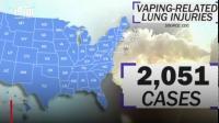 美国首例!17岁少年吸食电子烟致双肺移植 via@世面