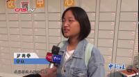 """长沙一高校食堂推出外卖自提柜 饭比人先""""到家"""" via@中新视频"""