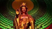 """佛教教育短片 大德高僧不顾自身,冒死为我们开示""""超度""""的简便方法及真实用意!"""
