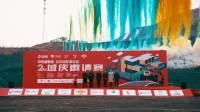 2019辽宁阜新百年赛道城邀请赛(赛事集锦15秒)11.10B