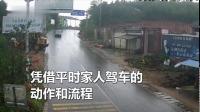 """捡钥匙,上网学""""驾车""""!15岁少年偷开100公里 大部分是崎岖山路 via@看看新闻Knews"""