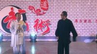 2.武术:浪子扇 表演者:刘小娟、郭月娥(东莞)