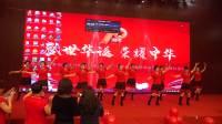 2019.11.28许村织锦厂舞台