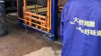 路面砖机水泥砖机液压砖机空心砖机