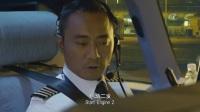 我在中国机长截了一段小视频