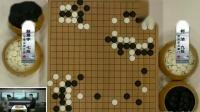 天元围棋赛事直播2019围甲联赛3、4名决赛第3场 赵晨宇—柯洁(王磊王祥云)