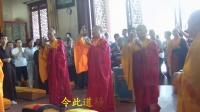《水陆法会》于都碧玉禅寺